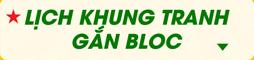 Lịch khung tranh gắn bloc